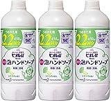 ビオレU薬用泡ハンドソープ殺菌消毒シトラスの香り 3個セット