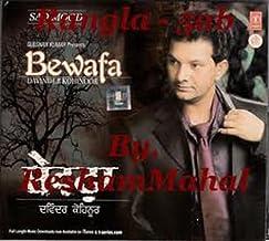 Bewafa - Davinder Kohinoor (Punjabi / Indian Music / Bhangra )