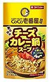 ダイショー CoCo壱番屋監修 チーズカレー鍋スープ 750g ×5個