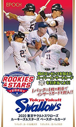 EPOCH 2020 東京ヤクルトスワローズ ROOKIES & STARS