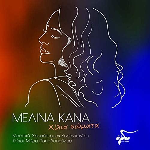 Melina Kana