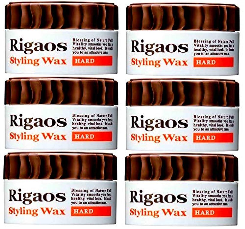 無秩序スツールスコア【まとめ買い6個セット!】Rigaos リガオス スタイリングワックス 「ハード ミニ」(15g)× 6個