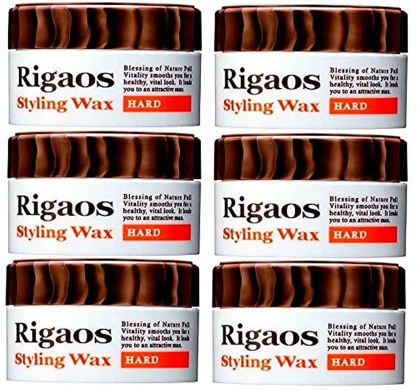 撤退オートマトンばかげた【まとめ買い6個セット!】Rigaos リガオス スタイリングワックス 「ハード ミニ」(15g)× 6個