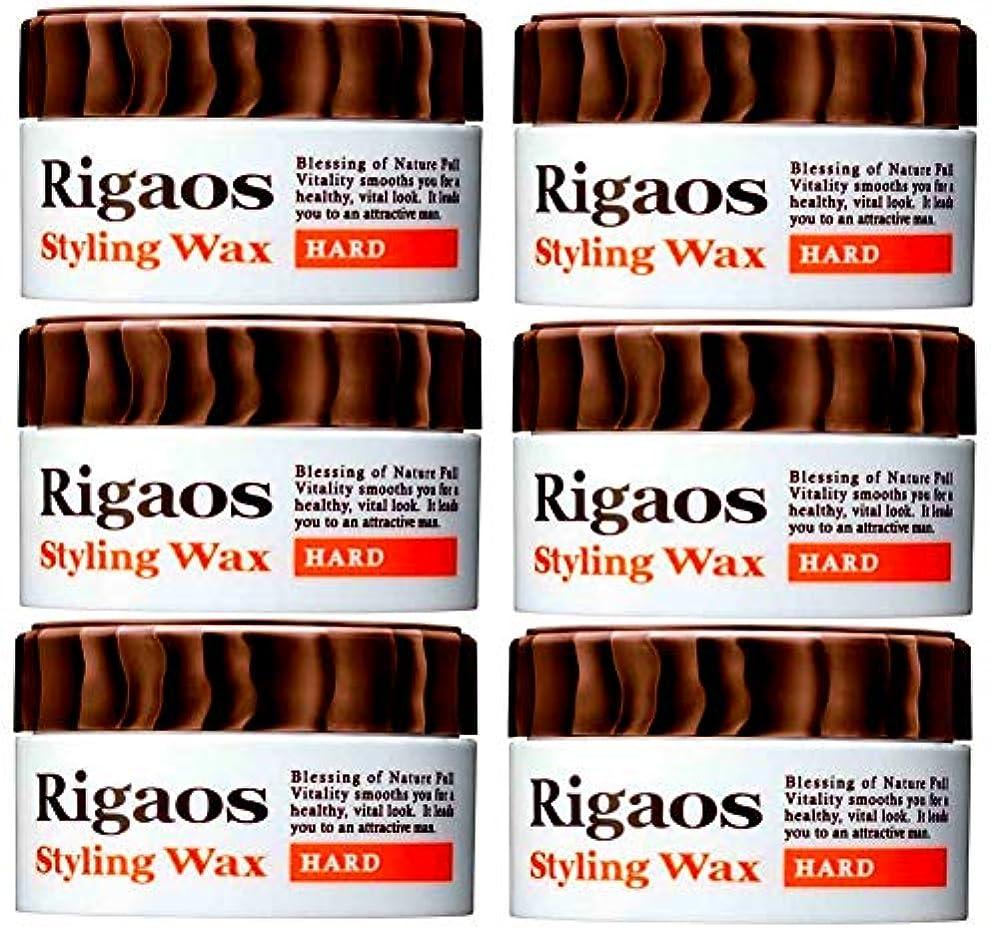 デュアル部屋を掃除するつかむ【まとめ買い6個セット!】Rigaos リガオス スタイリングワックス 「ハード ミニ」(15g)× 6個