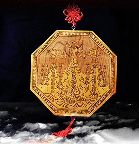 7.6 Inch Chinese Feng Shui Octagon Pendant Ornaments...
