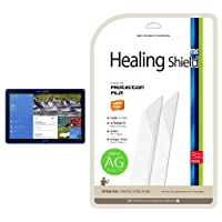 [Healing Shield] Samsung Galaxy Note Pro 12.2 專用 プレミアム指紋防止&低反射液晶保護フィルム