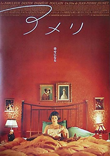 Close Up Póster de la película Amélie (69cm x 99,7cm) + 2 Marcos Negros para póster con suspención