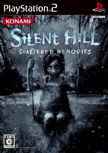 SILENT HILL SHATTERED MEMORIES(サイレントヒル シャッタードメモリーズ)