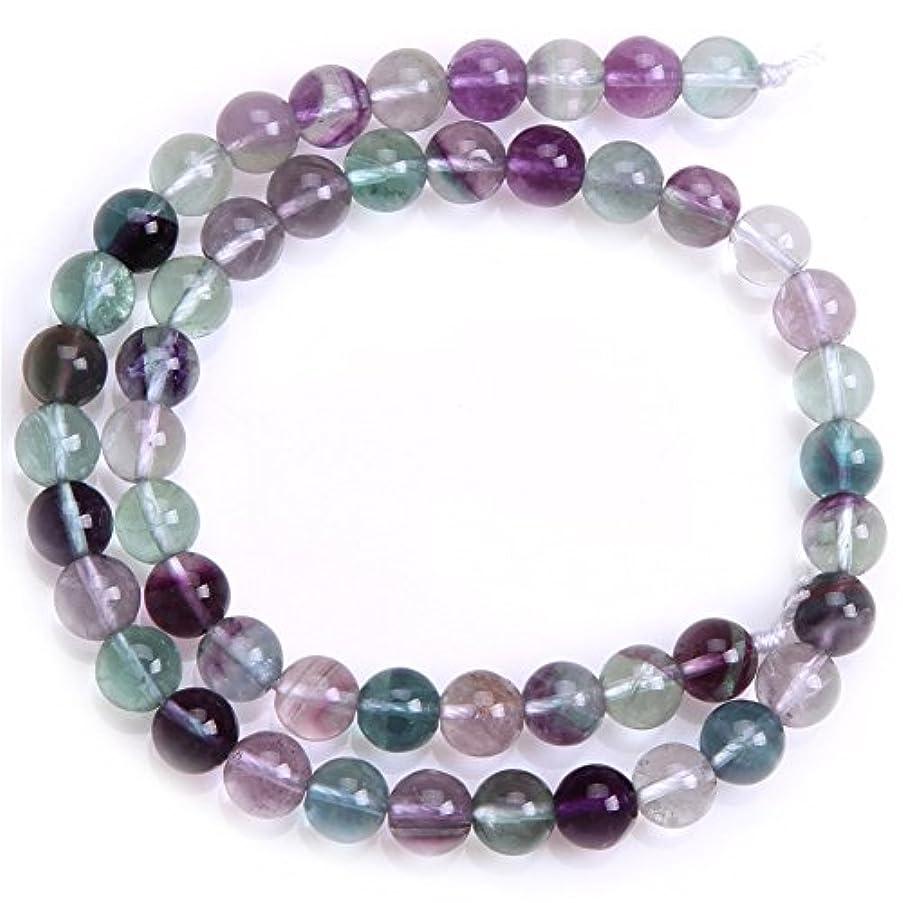 JOE FOREMAN 8mm Fluorite Semi Precious Gemstone Round Loose Beads for Jewelry Making DIY Handmade Craft Supplies 15