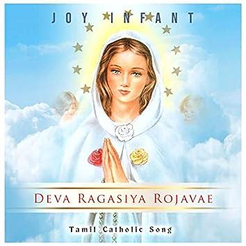 Deva Ragasiya Rojavae (Tamil Catholic Song)