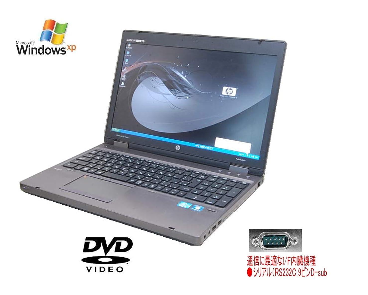 正当化するスカープ外科医中古パソコン 今更ながら XPインストール HP BY HITACHI(東京工場組立) 中古ノートパソコン 貴重なテンキーモデル XPなら爆速レベル Core I3 通信ソフトに最適 RS232C(シリアルポート)すぐに使えます DVD 無線【中古】 (4Gメモリー)