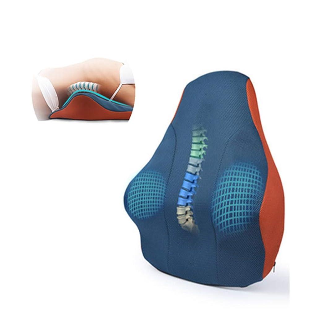 パイント面積ヒップ腰部サポート枕/背もたれクッション、腰痛緩和、整形外科用背もたれチャイルドシート、オフィスチェア、車椅子、リクライニングチェア用