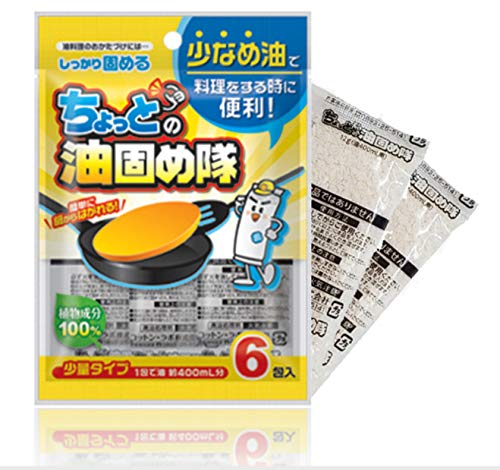 Waste Cooking Oil Powder (pack of 6)