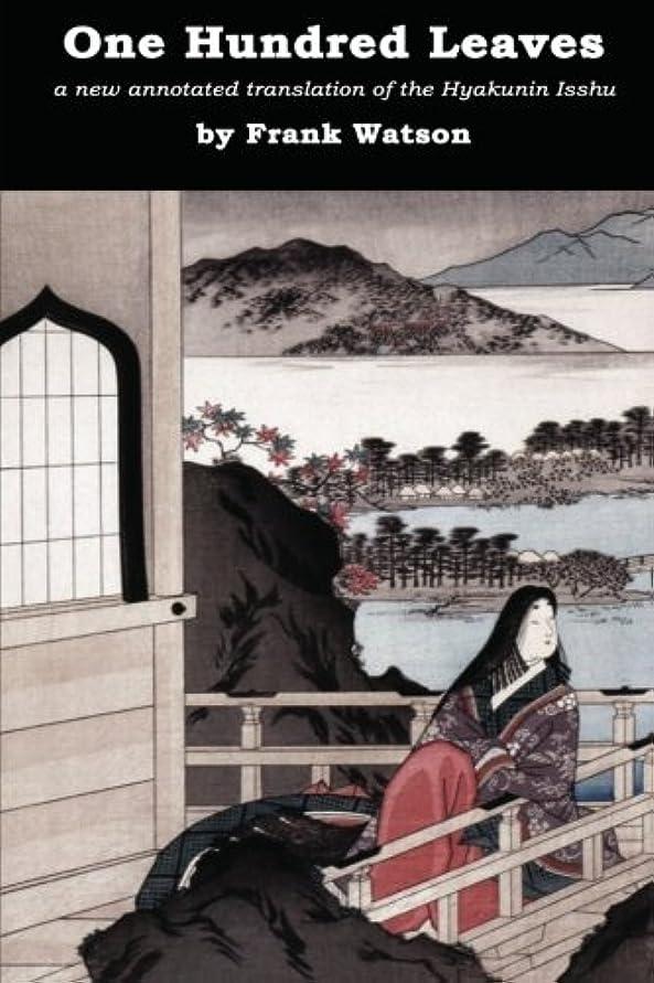 導体経歴ドアOne Hundred Leaves: A new annotated translation of the Hyakunin Isshu
