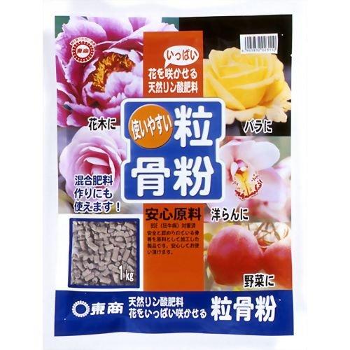 東商 粒骨粉 1kg