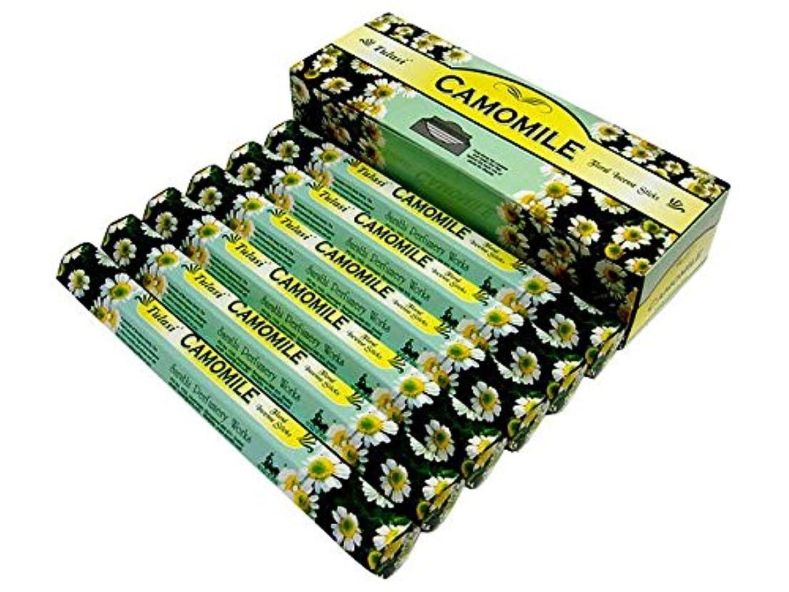 アーサーロイヤリティ広くTULASI(トゥラシ) カモミール香 スティック CAMOMILE 6箱セット