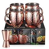 ykop Moscow Mule - Juego de 4 vasos de cobre, 530 ml, hechos a mano, ideal para cócteles, bebidas frías, vodka, regalo