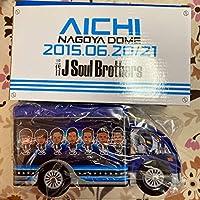 三代目J Soul Brothers トラック缶