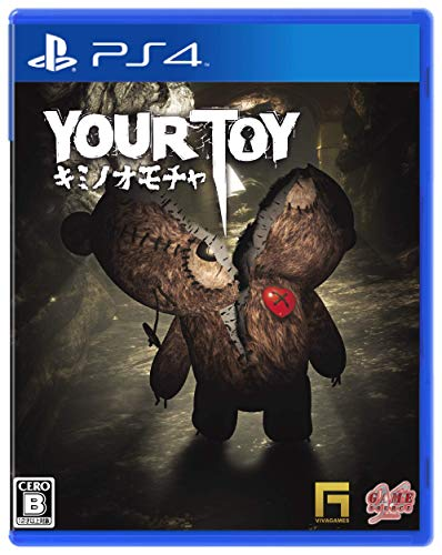 Game Source Entertainment『YOUR TOY キミノオモチャ』
