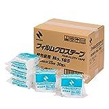 ニチバン フィルムクロステープ 30巻入 軽包装用 50mm×25m 185-50AZ30P 白