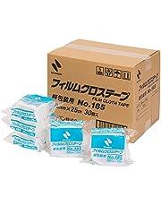 ニチバン フィルムクロステープ 軽包装用 50mm×25m