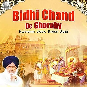 Bidhi Chand De Ghorehy