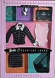 Barbie Executive Lunch - Elección de miembros - 3ª edición - Collector's Club