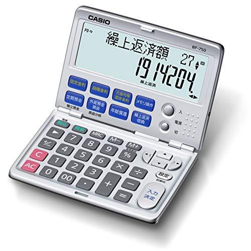 カシオ 金融電卓 折りたたみ手帳タイプ 12桁 BF-750-N