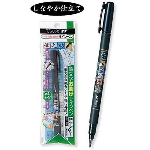 Tombow Fudenosuke – Juego de 5 rotuladores con punta de pincel rígida para arte: Amazon.es: Oficina y papelería