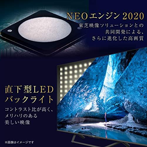 『ハイセンス 50V型 4Kチューナー内蔵 液晶 テレビ 50U7F ネット動画対応 3年保証』の3枚目の画像