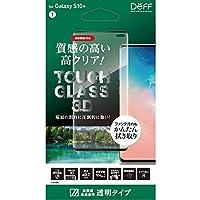 Deff(ディーフ)Galaxy S10+ SCV42 全画面3D ガラスフィルム 約0.2mm 指紋認証対応 透明 高光沢 【ヒビが入りづらい独自開発の「二次硬化ガラス】TOUGH GLASS 3D