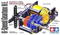 【 6速ギヤボックス HE 】 タミヤ テクニクラフトシリーズ tk005/// ギヤを組みかえることで6種類のギヤ比が選べるギヤボックスの組み立てキットです。