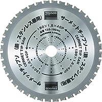 TRUSCO(トラスコ) サーメットチップソー 160X34P TSS-16034N