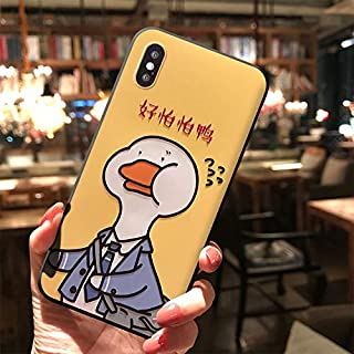 Gzgx Love You Duck Apply R17 Apple 11promax Mobile Phone Shell Relief Iphone Xs Creative Mate30 Anti Falling Shell(I'm Afr...