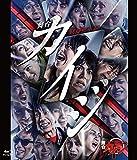 舞台「賭博黙示録カイジ」Blu-ray