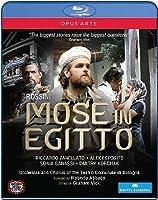『エジプトのモーセ』全曲 ヴィック演出、R.アバド&ボローニャ・テアトロ・コムナーレ、エスポージト、ザネッラート、他(2011 ステレオ)