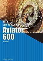 Aviator 600 −Vintage 3rd Edition 準拠 ランダム問題集