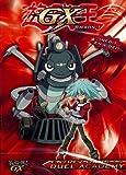Yu-Gi-Oh! GX - Saison 1 - Vol 2 - Neuf