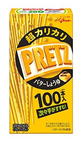 江崎グリコ 超カリカリプリッツ(バターしょうゆ) 55g ×10個