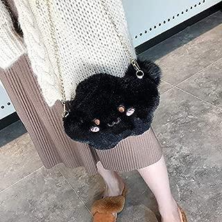 Fashion Single-Shoulder Bags Cute Cloud-Shaped Smile Face Fashion Plush Chain Single Shoulder Bag Ladies Handbag with Plush Pendant (Black) (Color : Black)