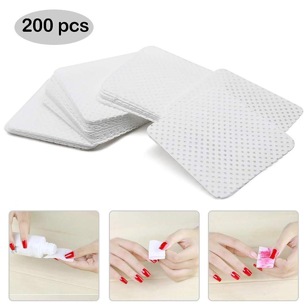 白い部屋を掃除するスリチンモイネイルワイプ コットン ネイルオフ不織布 未硬化ジェルの拭き取り 200枚入り