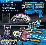 Bandai Transformation Loading Toy Gun DX Neo Dien Driver Kamen Rider Zio
