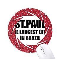 聖パウロブラジルで最大の都市 円形滑りゴムの赤のホイールパッド