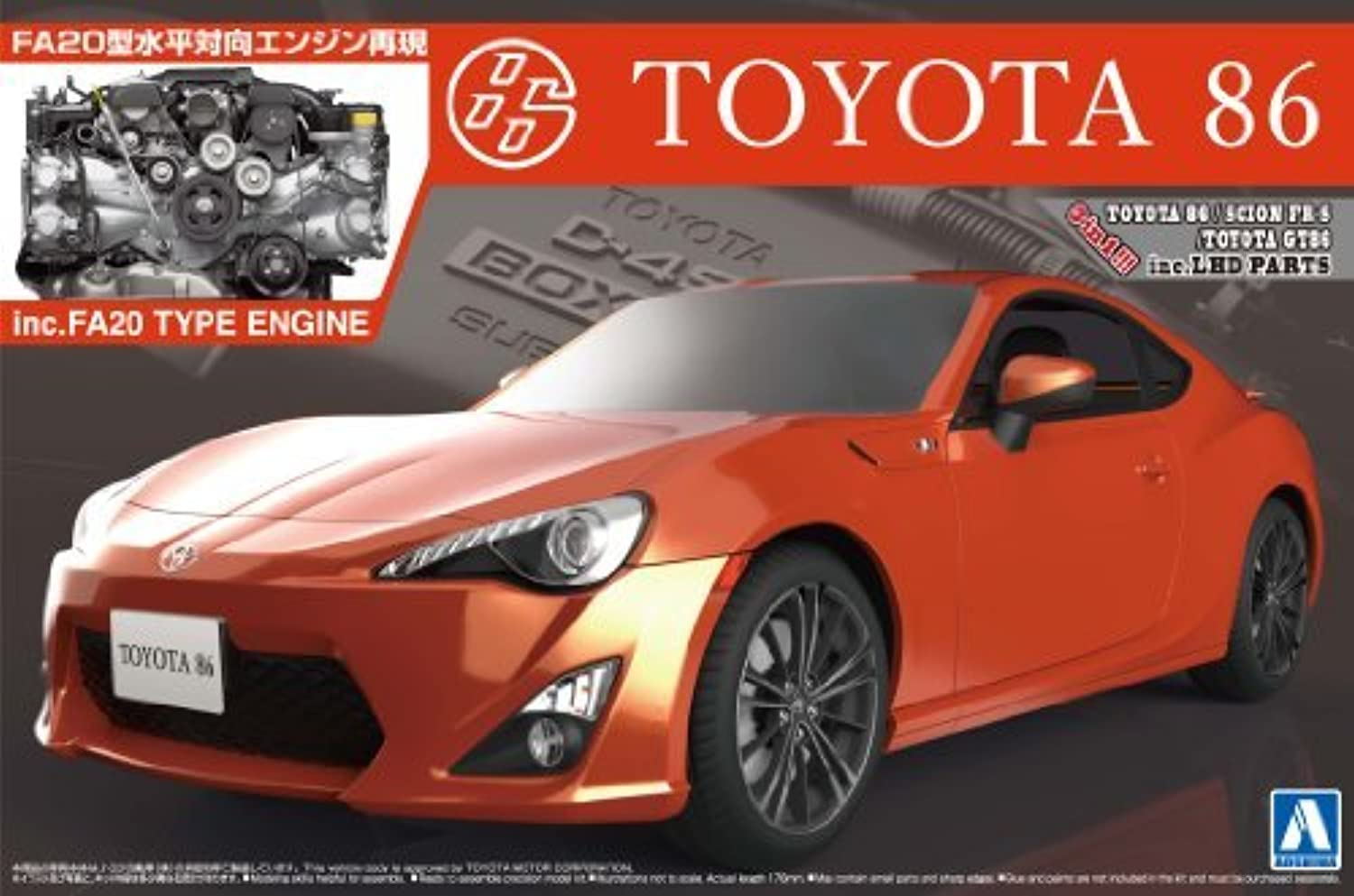86 '12 engine with 1 24 The Best Car GT Series No.103 TOYOTA (japan import)