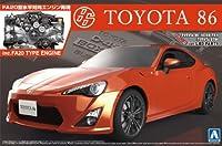 青島文化教材社 1/24 ザ・ベストカーGTシリーズ No.103 トヨタ 86 2012 エンジン付 プラモデル