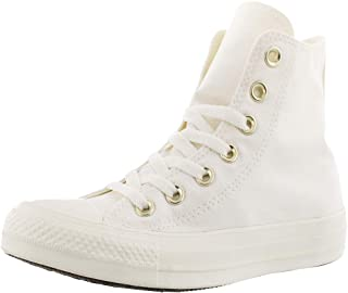 Chuck Taylor All Star Canvas High Top Sneaker