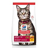 Hill's Science Diet Dry Cat Food, Adult, Chicken Recipe, 4 lb. Bag