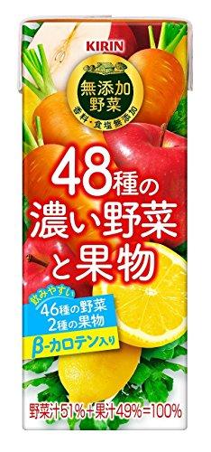 キリンビバレッジ 無添加野菜 48種の濃い野菜と果物 200ml 1箱 24本