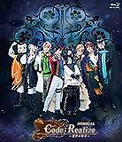 ミュージカル「Code:Realize ~創世の姫君~」Blu-ray[Blu-ray/ブルーレイ]