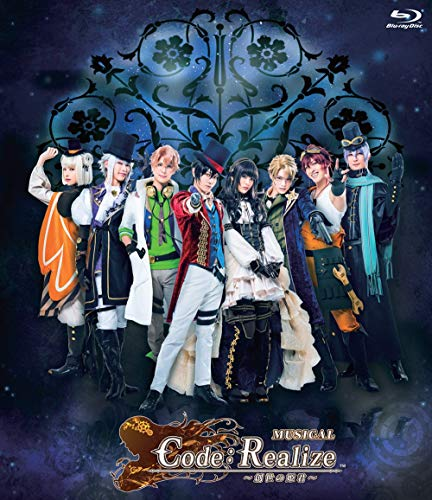 (Musical) - Musical[Code:Realize -Sousei No Himegimi-] [Edizione: Giappone] [Italia] [Blu-ray]